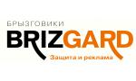 brizgard