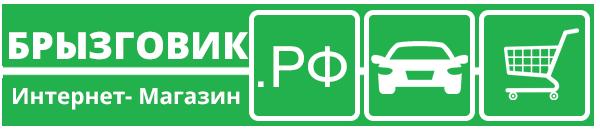 Интернет магазин Брызговик